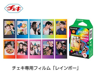 Fujifilm Instax Mini Rainbow Film, 10er Pack - 2